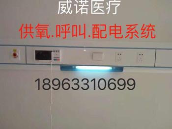 竞技宝官网.呼叫.配电系统